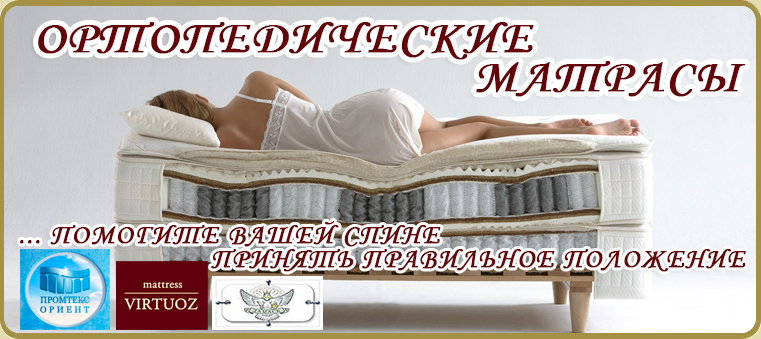 https://raiskiyson.ru/images/matras.jpg